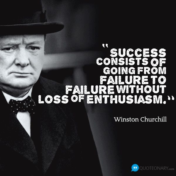 Optimistic Quotes