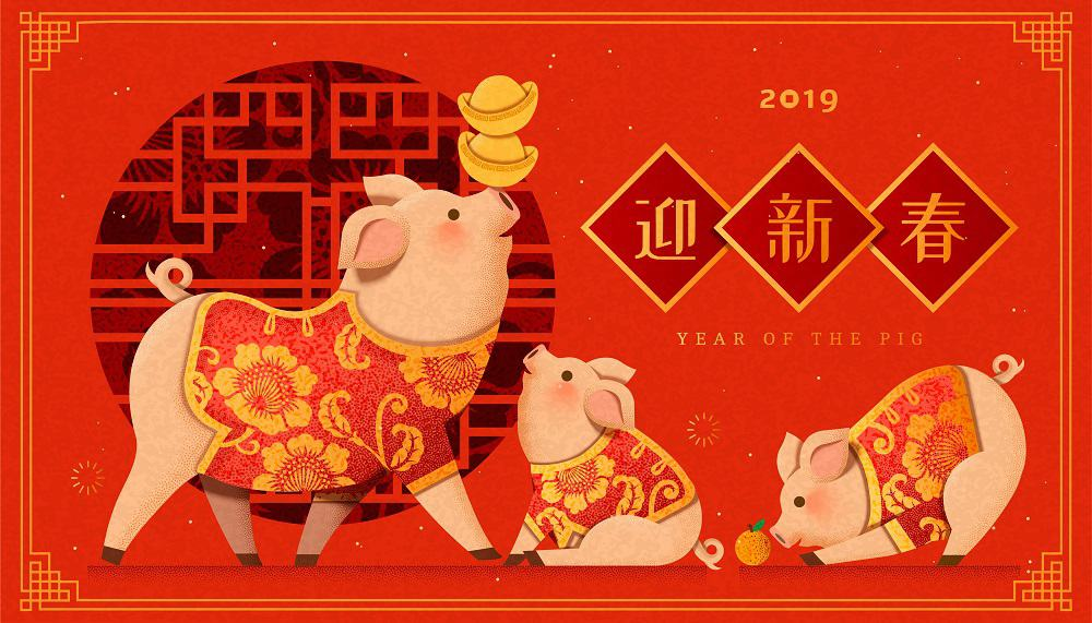 15 Chinese Lunar New Year Quotes Celebrating The Year of the Pig
