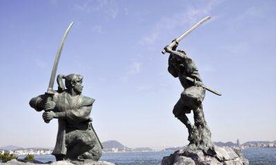 Miyamoto Musashi a Japanese Swordsman