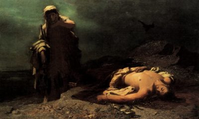 50 Antigone Quotes from the Famous Greek Tragedy